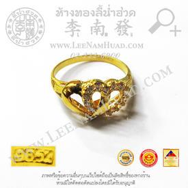 https://v1.igetweb.com/www/leenumhuad/catalog/e_1536900.jpg