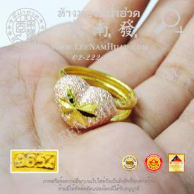 https://v1.igetweb.com/www/leenumhuad/catalog/e_1487879.jpg