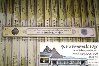 http://v1.igetweb.com/www/triluk/catalog/e_975782.jpg