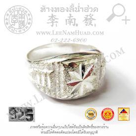 https://v1.igetweb.com/www/leenumhuad/catalog/p_1889370.jpg