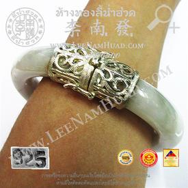 https://v1.igetweb.com/www/leenumhuad/catalog/e_929698.jpg