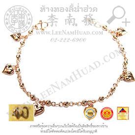 https://v1.igetweb.com/www/leenumhuad/catalog/p_1296605.jpg