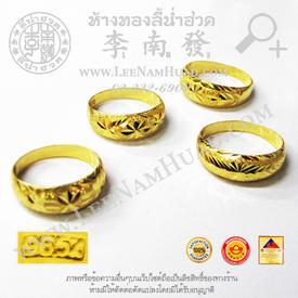 https://v1.igetweb.com/www/leenumhuad/catalog/e_1548051.jpg