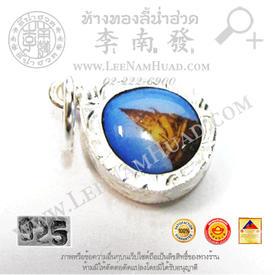 https://v1.igetweb.com/www/leenumhuad/catalog/e_1053136.jpg