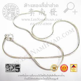 https://v1.igetweb.com/www/leenumhuad/catalog/p_1467611.jpg