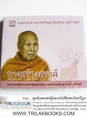 http://v1.igetweb.com/www/triluk/catalog/p_1050183.jpg