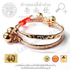 https://v1.igetweb.com/www/leenumhuad/catalog/e_1475304.jpg