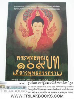http://www.igetweb.com/www/triluk/catalog/p_1018964.jpg