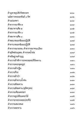 http://www.igetweb.com/www/triluk/catalog/e_1275715.jpg