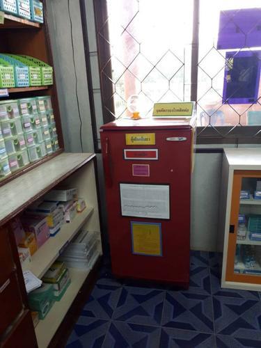 ตู้เก็บยาสำหรับผู้ป่วย