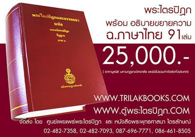 http://www.igetweb.com/www/triluk/catalog/e_1413271.jpg
