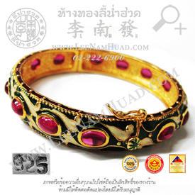 https://v1.igetweb.com/www/leenumhuad/catalog/e_1387566.jpg