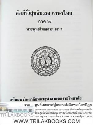 http://www.igetweb.com/www/triluk/catalog/e_649591.jpg