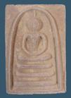 หลวงพ่อแพ วัดพิกุลทอง แพ ๔ พันรุ่นแรก ปี๒๕๓๔