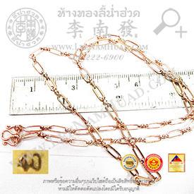 http://v1.igetweb.com/www/leenumhuad/catalog/e_1105734.jpg