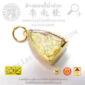 https://v1.igetweb.com/www/leenumhuad/catalog/e_1071541.jpg
