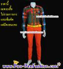 เสื้อผู้ชายสีสด เชิ้ตผู้ชายสีสด ชุดแหยม เสื้อแบบแหยม ชุดพี่คล้าว ชุดย้อนยุคผู้ชาย เสื้อเชิ๊ตผู้ชายสีสด (รอบอก 37) (TH) (ดูไซส์ส่วนอื่น คลิ๊กค่ะ)
