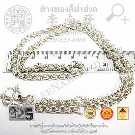 https://v1.igetweb.com/www/leenumhuad/catalog/e_1013764.jpg