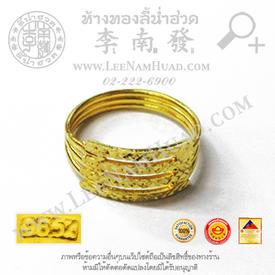 https://v1.igetweb.com/www/leenumhuad/catalog/e_1514957.jpg
