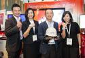 ฟูจิตสึ ร่วมขับเคลื่อนเทคโนโลยี Digital Transformation  โชว์นวัตกรรมในงาน Asia IoT Business Platform 2017