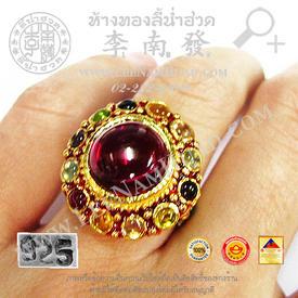 https://v1.igetweb.com/www/leenumhuad/catalog/e_994802.jpg