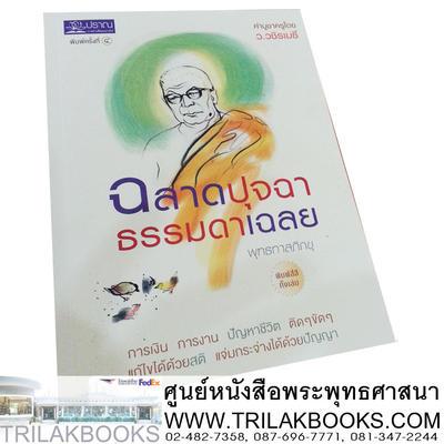 http://www.igetweb.com/www/triluk/catalog/p_867925.jpg
