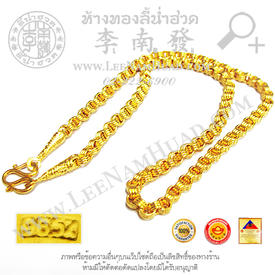 https://v1.igetweb.com/www/leenumhuad/catalog/e_1102311.jpg
