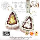 พระขนาดจิ๋วพระพุทธชินราชกรอบสามเหลี่ยมแกะลาย No.0 (เงิน 92.5%)