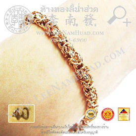 https://v1.igetweb.com/www/leenumhuad/catalog/e_1113366.jpg