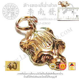 https://v1.igetweb.com/www/leenumhuad/catalog/p_1286405.jpg