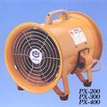 JPV - พัดลมระบายอากาศเป่าและระบายอากาศ แบบถังกลม เคลื่อนย้ายได้