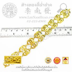 https://v1.igetweb.com/www/leenumhuad/catalog/e_948789.jpg