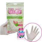 ถุงมือแก้ปัญหาขนร่วง  ช่วยกำจัดขนเสีย ขนร่วง ถุงมือยางธรรมชาติอเนกประสงค์ชนิดมีแป้ง  10ชิ้น(5 คู่)