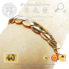 https://v1.igetweb.com/www/leenumhuad/catalog/e_1116349.jpg