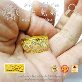 http://v1.igetweb.com/www/leenumhuad/catalog/e_1550903.jpg