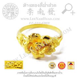 https://v1.igetweb.com/www/leenumhuad/catalog/p_1903145.jpg