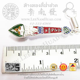 http://www.igetweb.com/www/leenumhuad/catalog/e_940435.jpg