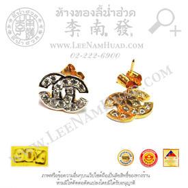 https://v1.igetweb.com/www/leenumhuad/catalog/p_1747178.jpg