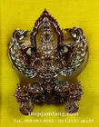พญาครุฑ มหาจักรพรรดิ์(1) เปิดโลก รุ่น จอมราชันย์ ครูบาแบ่ง วัดโตนด นครราชสีมา เนื้อบรอนซ์ ประกายรุ้ง