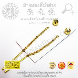 https://v1.igetweb.com/www/leenumhuad/catalog/e_1002033.jpg