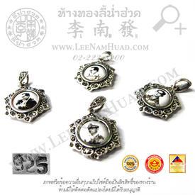 https://v1.igetweb.com/www/leenumhuad/catalog/e_1395608.jpg