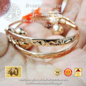 https://v1.igetweb.com/www/leenumhuad/catalog/e_1475303.jpg