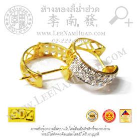http://v1.igetweb.com/www/leenumhuad/catalog/e_1408949.jpg