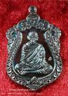 เหรียญเสมา ชินบัญชร หลวงพ่อหวั่น กุสลจิตฺโต วัดคลองคูณ ตะพานหิน พิจิตร เนื้อสัตตโลหะ ปี 2559