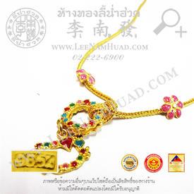 https://v1.igetweb.com/www/leenumhuad/catalog/e_995987.jpg