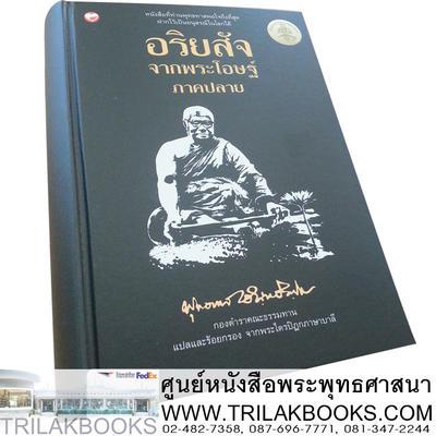 http://v1.igetweb.com/www/triluk/catalog/p_866028.jpg