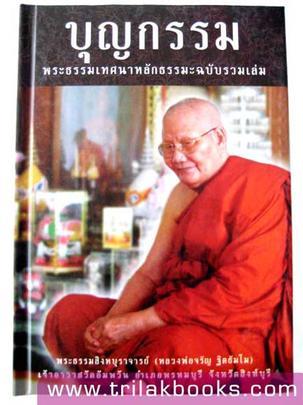http://www.igetweb.com/www/triluk/catalog/p_315740.jpg