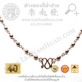 https://v1.igetweb.com/www/leenumhuad/catalog/e_1105788.jpg