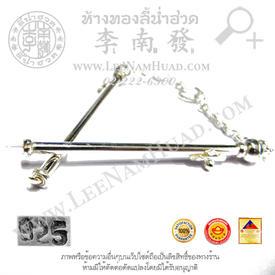 https://v1.igetweb.com/www/leenumhuad/catalog/e_1046042.jpg