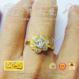 https://v1.igetweb.com/www/leenumhuad/catalog/e_1547678.jpg